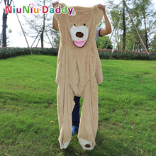 120cm to 260cm giant bear skin toy American Bear plush Teddy Bear bearskin plush fabric plush toy