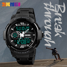 Buy SKMEI 1320 Digital 2 Time Back Light Wristwatches Chronograph Life Waterproof Watches Men Women Fashion Casual Wristband for $13.99 in AliExpress store