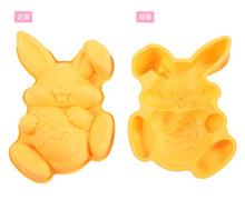 The Easter Bunny Egg hugging Shaped Cake Mold Silicone Cake Mould