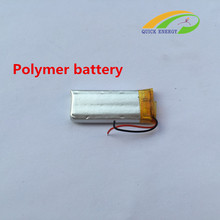 Promotional offers high-capacity polymer thium battery 3.7V 451540 GPS Bluetooth MP3 battery toys