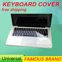 Golooloo Universal Laptop notebook cover Keyboard Skin Silicone Protector 1 piece generic for 14 inch and 15 inch