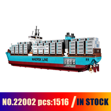 Models Building Toy The Maersk Cargo Container Ship 22002 Building Blocks Compatible Lego Technic creator 10241 Toys & Hobbies(China)