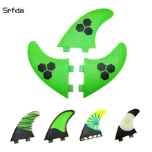 3Pcs/set Surfboard Green Fins sup board Fin FCS/Fiberglass Surfing Fins Beehive Surfing Fins For Men And Women G5/G7 2017 new
