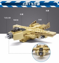 Building Blocks tanks aircraft ship Bus tank police city he was 6 in 1 Model Kids Toys Gifts Compatible with LE GO