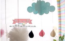 3D Baby Bed Room Hanging Decor Wall Sticker Kids Play Tent Decoration Tent Props Toy Raining Clouds Water Drop(China)