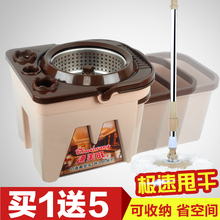 For rotating mop household mop double folding drawer floor mop bucket mop