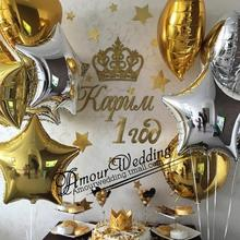 2pcs/lot Gold Silver Balloon star Wedding aluminum Foil Balloons Inflatable gift Birthday baloon Party Decoration Helium Ball