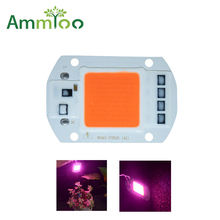 AmmToo Grow Light Lamp Chip Full Spectrum AC220 110V Input Directly 20W 30W 50W  380-780nm For Indoor Plant Flower Seedling Grow