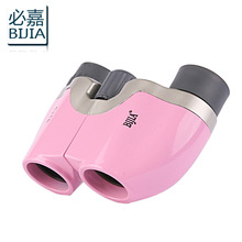 Authentic BIJIA Telescope Small Pink 6 X18 Paul High LLL Night Vision Than Infrared Hd Hunting Bird Binoculars
