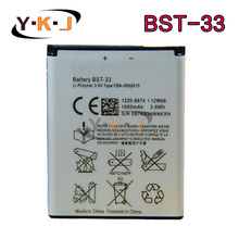 BST-33 BST 33 BST33 Phone Battery Replacement Batteries For Sony Ericsson K800 I SATIO U1 W880I K810I W100I T700 T715 950mAh