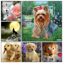 5D DIY Diamond Painting Animal Cross Stitch Rose Dog and Wolf Moon Needlework Home Decorative Full Diamond Embroidery Mosaic(China)
