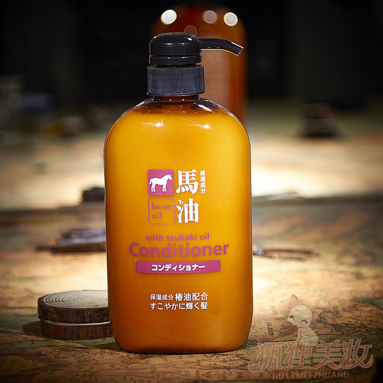 Japanese Original Horse Oil Conditioners 600ml Free Shipping<br>