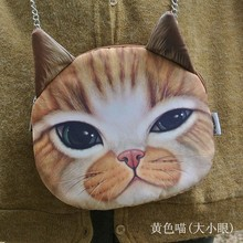 Cute cat messenger bag, chain shoulder strap woman messenger bag beach bag luxury handbags women bags Creative handbags for cats(China)