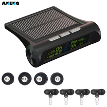ANENG Solar Power TPMS Wireless Tire Pressure Monitoring System Car Tyre Pressure Alarm System Sensor With LCD Digital