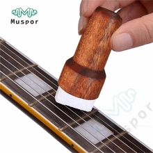 Wood Electric Guitar Bass String Cleaner Instrument Body Cleaning Tool For Stringed Musical Instruments Guiter Parts&Accessories