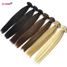 "ZZHAIR 20"" 50cm 100% Brazilian Hair 7Pcs Set Clips In Human Hair Extensions 120g Full Head Set Straight Natural Hair Non-remy(China)"