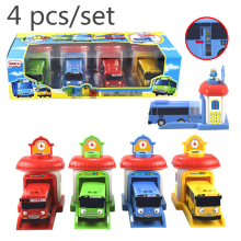 4pcs/set Scale model small the little bus children miniature bus plastic baby oyuncak garage tayos bus kids toys Christmas gift(China)