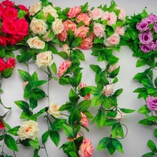 9heads 7.8Ft silk rose flower vine Silk Roses Artificial Flowers Garland for Wedding Party Decoration Home Wall Hangings 2.4m(China)