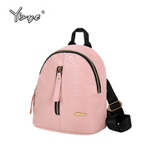YBYT brand 2017 new vintage casual alligator women small rucksack kawaii preppy style girl schoolbag student school backpacks(China)