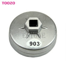 Aluminum Oil Filter Wrench Socket Remover Tool 74mm 14 Flute for BMW AUDI Benz -Y121 Best Quality