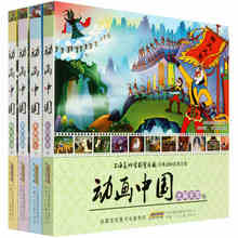 4pcs/set Calabash Brothers Chinese Classic Story with pinyin, Bedtime Story ,Cartoon Comic Book,early education books