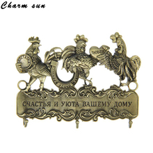 "New products! Christmas gift housekeeper ""Happiness and comfort of your home"" metal hook racks creative crafts"