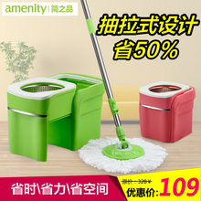 Drawer type rotary mop bucket folding double for single tub automatic mop bucket