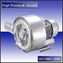 JQT-5500-S Ring Blower High Pressure Vacuum Pump For CNC Router Vacuum Table(China)