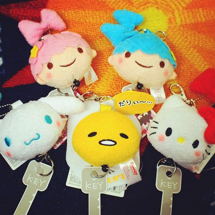 Kawaii Mini Hello Kitty Gemini Male Gemini Female White  Lazy Brother Egg Yolk Pendant Key Doll For Girls Children Gifts<br><br>Aliexpress