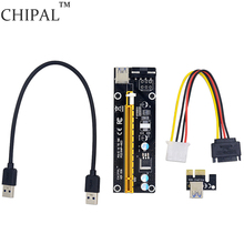 CHIPAL 30CM PCI Express PCI-E 1X to 16X Extender PCI-E Riser Card Adapter+USB 3.0 Data Cable+15Pin SATA to 4Pin IDE Molex Power