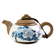 B Teaware Antique Coarse Pottery Hand Painted Peony Teapot Chinese Ceramics Kung Fu Tea Set Tea Pot Kettle 160ml Dragon Pot New