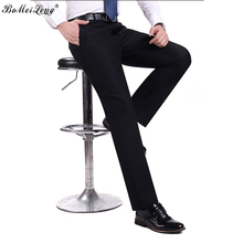 2017 Formal Wedding Men Long Suit Pants Slim Fit Casual Brand Business Blazer Straight Dress Trousers perfume masculino B0313
