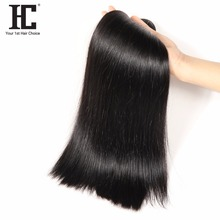 HC Hair Brazilian Straight Hair 100% Human Hair Weave Bundles 8 to 28 Inch Natural Color Non Remy Hair Extensions