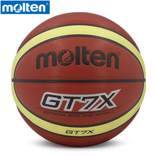 original Molten basketball ball GT7X Brand High Quality PU material Official Molten Size7 Sze6 Size5 inside and ourside ball(China)