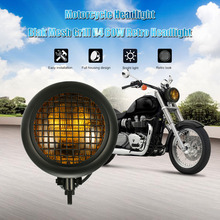 "7 "" Motorcycle Flexible Scalloped Headlight Retro Front headlamp cool motorcycle fog lights motorbike with Mesh Grille Lampshade"