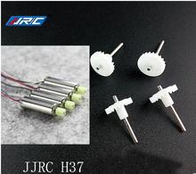 JJRC H37 Elfie RC Drone Quadcopter Spare Parts Helicopter 4pcs CW CCW motor with gear set  also use for E50 E50S