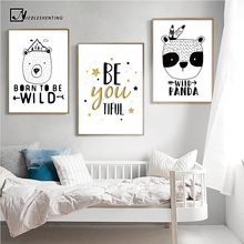 Motivational Quotes Posters Prints Bear Panda Poster Black White Canvas Art Painting Nursery Wall Picture Baby Bedroom Dcoration(China)