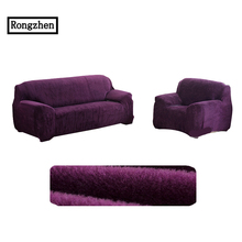 Case on the sofa corner l shape sofa covers slip Universal corner sofa cover fabric stretch Plush sofa slipcover