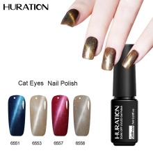 Huration Magnetic Cat Eyes UV Gel Nail Polish LED Soak Off Gel Lacquer All for Nails 24 Colors Hot Sale Color UV Gel Varnish(China)