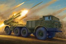 TRUMPETER 01026  1/35 Scale   Russian 8P140 TEL OF 8K57 URAGAN MULTIPLE LAUNCH ROCKET SYSTEM  Plastic Model Building Kit