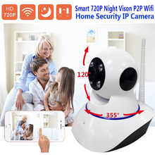 X-HONG IPC05 Home Security IP Camera Wifi wireless CCTV Camera 720P HD two way voice motion sensor Night Vision support SD Card