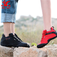 Xiang Guan New Outdoor Shoes Mens Black Sneaker Anti-Slip Red Women Footwear Breathable Athletic Zapatos Brown Size Eur 36-48(China)