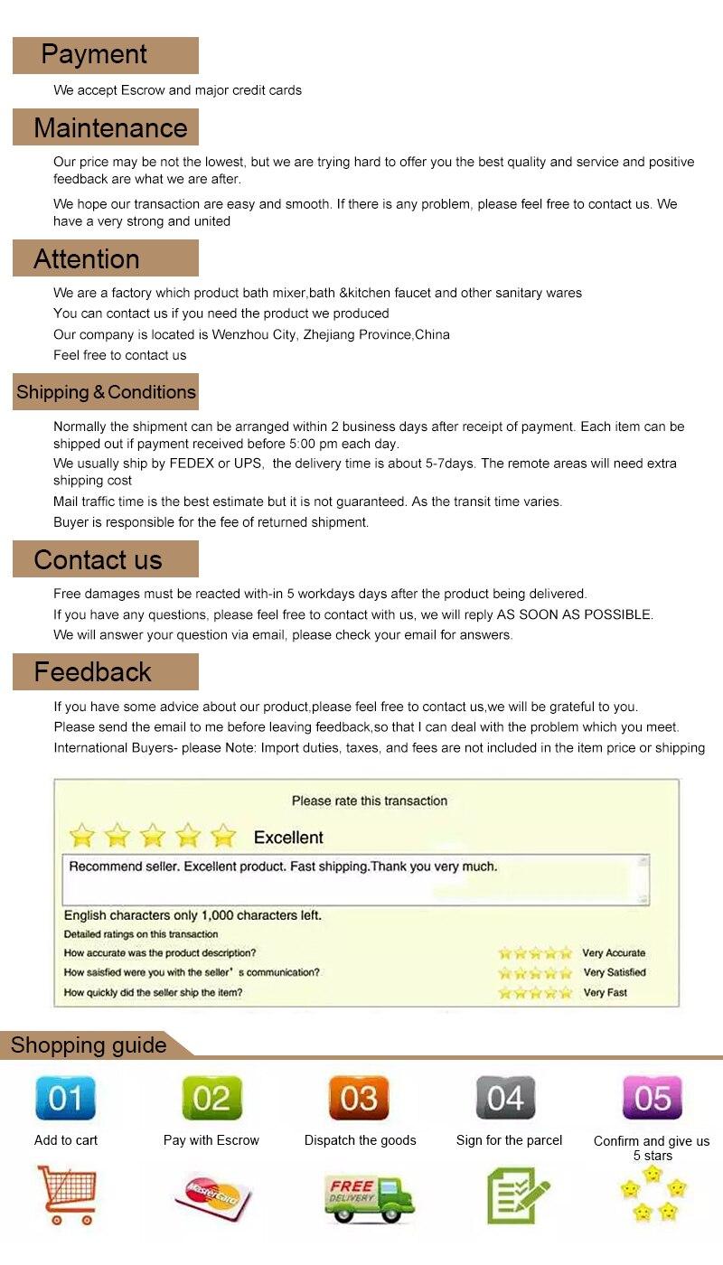 feedback -