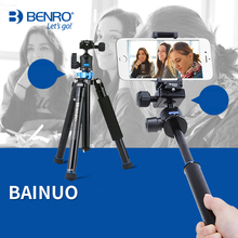 Benro tripods IS05 reflexed Self lever travel light tripod SLR digital camera portable handset head wholesale