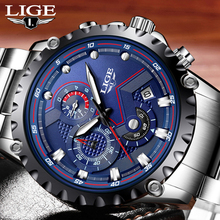 LIGE Watch Men Luxury Brand Fashion Quautz Watches Men's Full Steel Multi-function Military Sport Wristwatch Relogio Masculino(China)