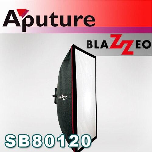 Blazzeo QuadSoft 80x120cm Retangular Softbox Umbrella Softbox Soft Flash Diffuser Reflector Studio Freeshipping<br><br>Aliexpress