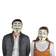 Party 5 Type Masquerade White Party Figure Anonymous Guy Fawkes Mask V Halloween Costume Decoration Fancy Dress Masks