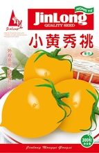 1 Original Pack Jinlong Yellow peach Tomato bright-colored seeds Potted fruit and vegetables seeds(China)