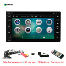 172 x 97mm 2 din Car audio video 2 din autoradio CD DVD player car head unit built-in GPS navi system camera for universal cars