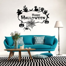 AWOO Ghost Spider Wet Pumpkin Black Cat Halloween Wall Stickers Room Decorations Wall Decals Adesivo De Parede New Qualified(China)